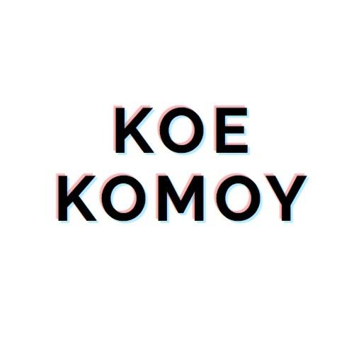 Koe Komoy